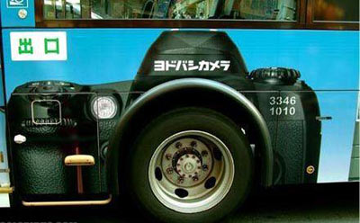 Bus with camera
