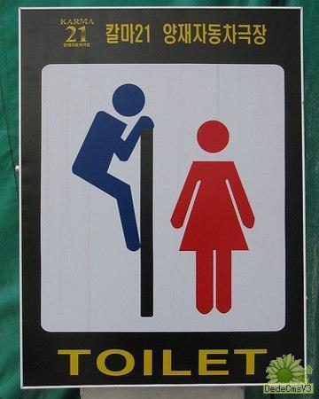 Toilet sign in Korea
