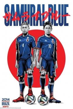 Sport Wallpaper - World Cup 2014 - Comic Photo: Japan - Keisuke Honda & Shinji Kagawa