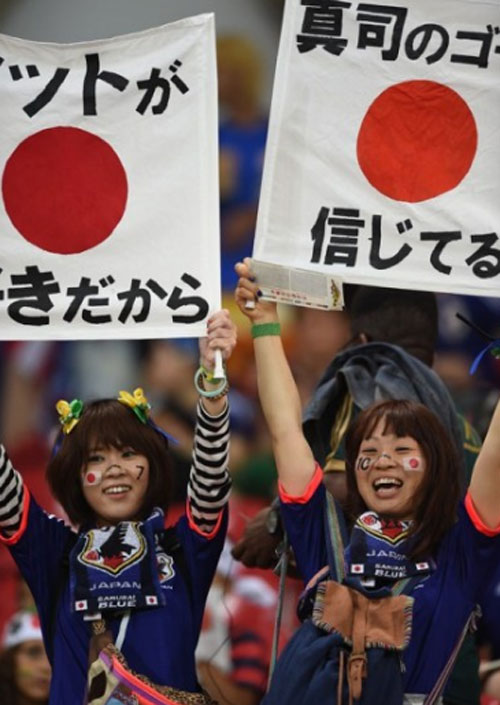 World Cup 2014 - Japan fans - We are Japan team
