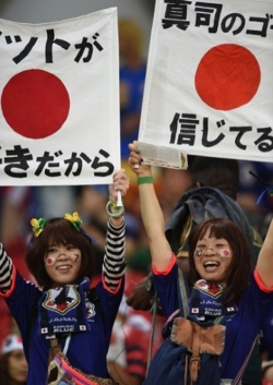 Sport Wallpaper - World Cup 2014 - Japan fans - We are Japan team