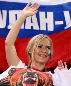 Sport Wallpaper - World Cup 2014 - Russia fans - Waving