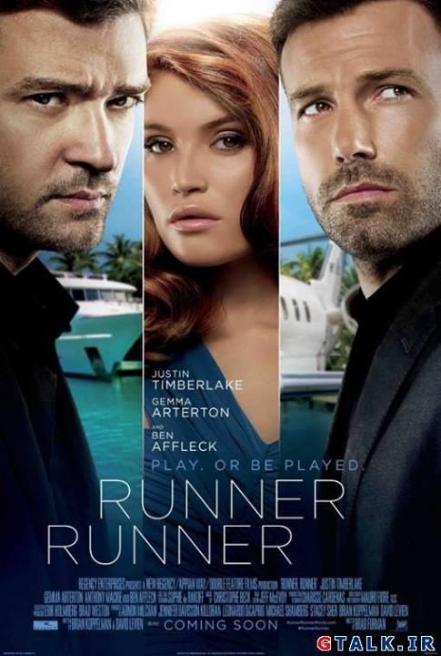 Runner Runner (2013) ^____^  Ben Affleck♥