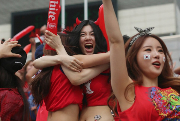 World Cup 2014 - Korea fans - Excited 2