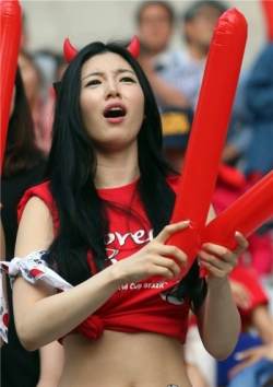 Sport Wallpaper - World Cup 2014 - Korea fans - So emotional