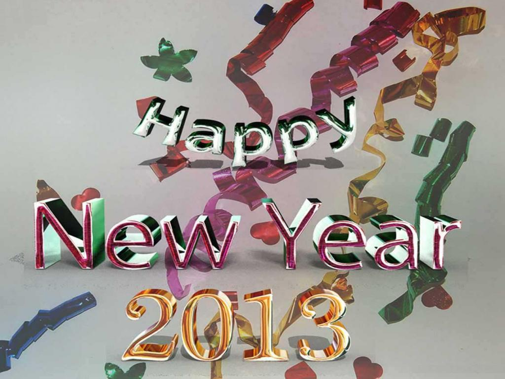 New year best hd