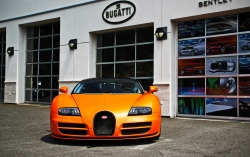 Car Wallpaper - Bugatti veyron vitesse