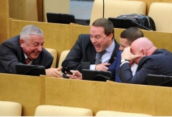 Funny photos - Russia Legislature