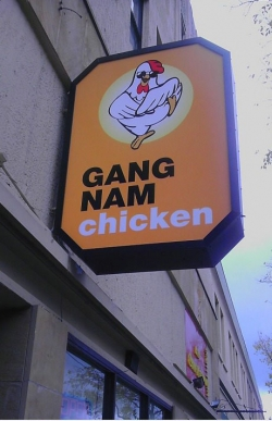 Funny photos - Gangnam Chicken