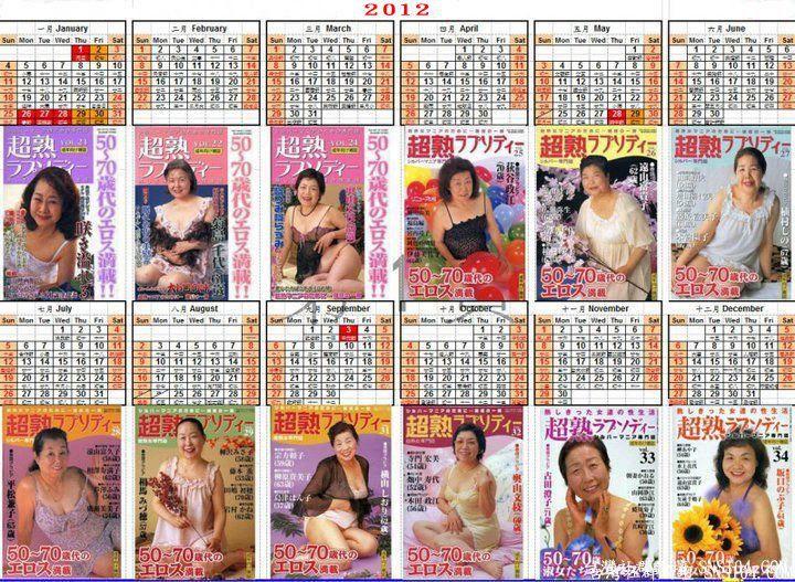 Chinese beauty women calendar