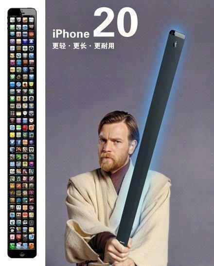 Iphone 5 -> Iphone 20