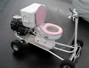 Toilet bike for baby