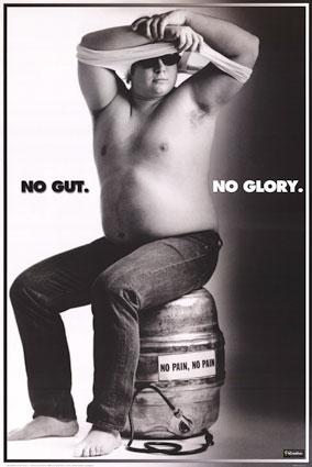 No gut