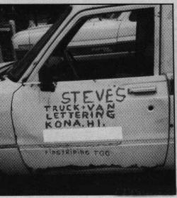 Funny photos - Steve's