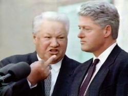 Celebrity photos - Bill Clinton