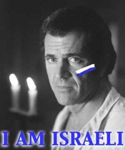 Celebrity photos - Israeli