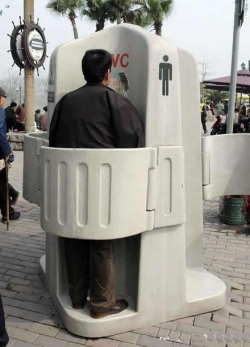 Funny photos - Public toilet