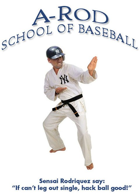 School of baseball