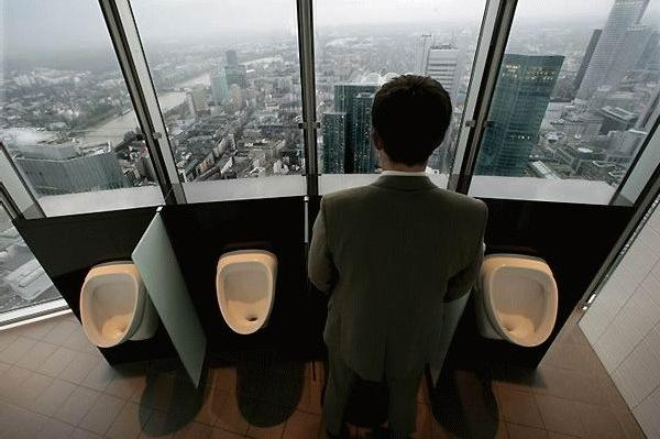 The city view toilet