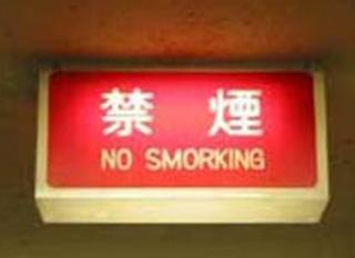 English in Asia