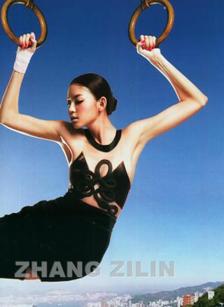 Miss World 07 - Zhang Zilin - apparatus