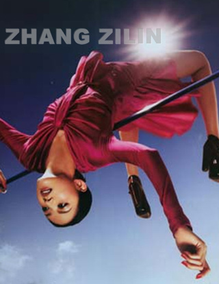 Miss World 07 - Zhang Zilin - Horizontal bar