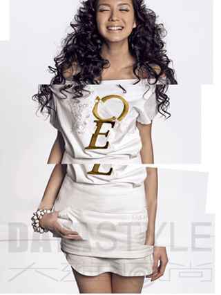 Miss World 07 - Zhang Zilin - Fashion 2