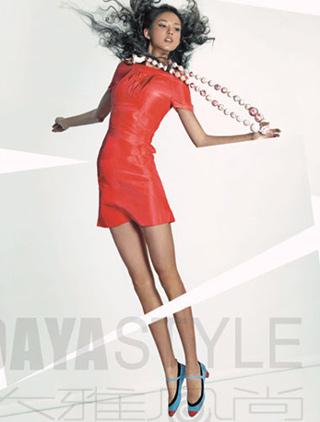 Miss World 07 - Zhang Zilin - Fashion 6