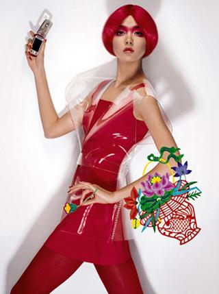 Miss World 07 - Zhang Zilin - Fashion 7