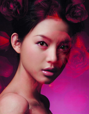 Miss World 07 - Zhang Zilin - Fashion 9
