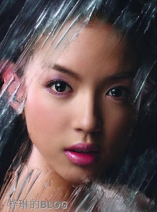 Miss World 07 - Zhang Zilin - Fashion 11