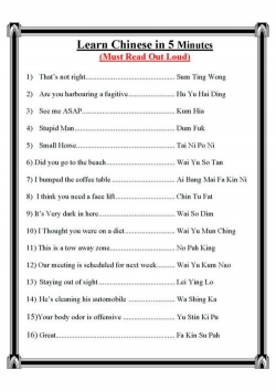 Funny photos - Learn Chinese in 5 minutes