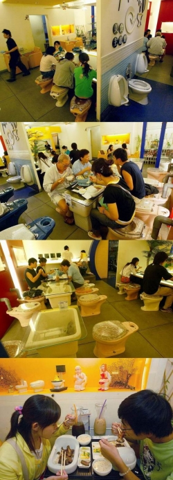 Funny photos - Toilet restaurant
