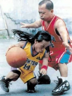 Funny photos - Midget's basketball