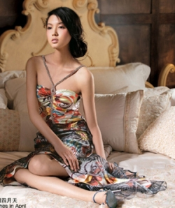 Celebrity photos - Miss World 07 - Zhang Zilin - Catwalk6