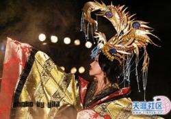 Celebrity photos - Miss World 07 - Zhang Zilin - Tradional uniform 3