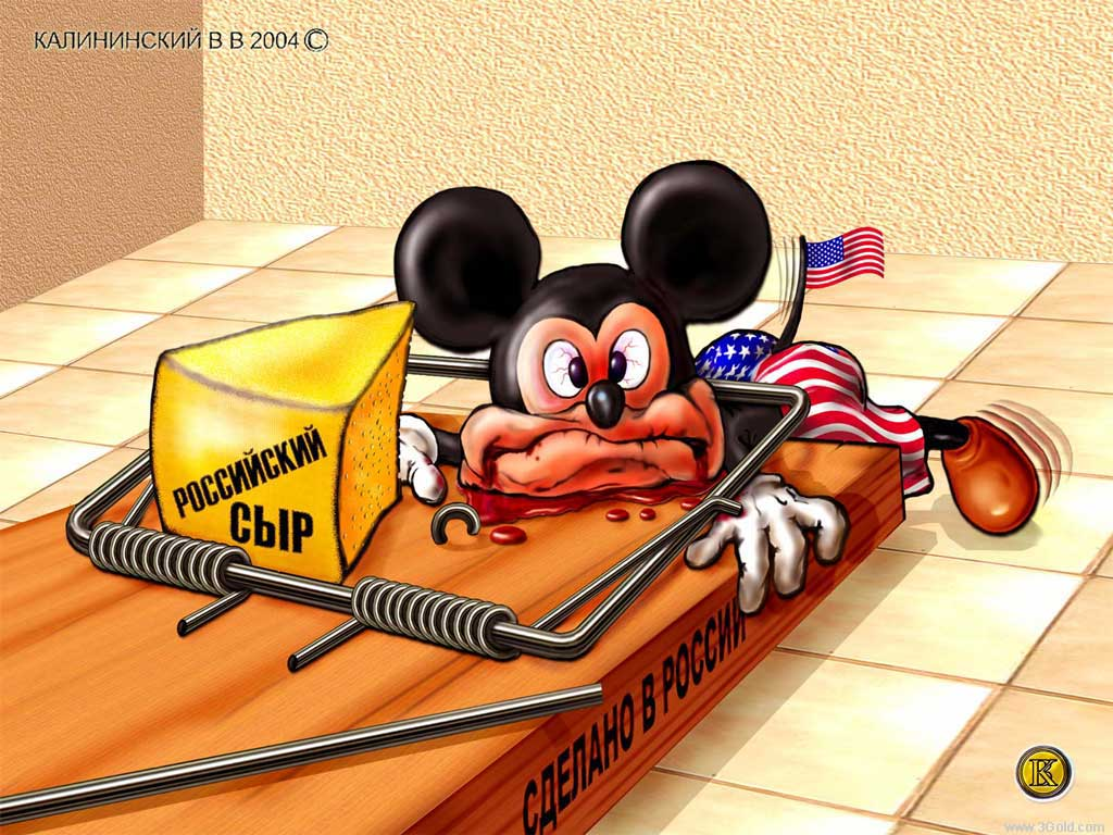 Poor Mickey