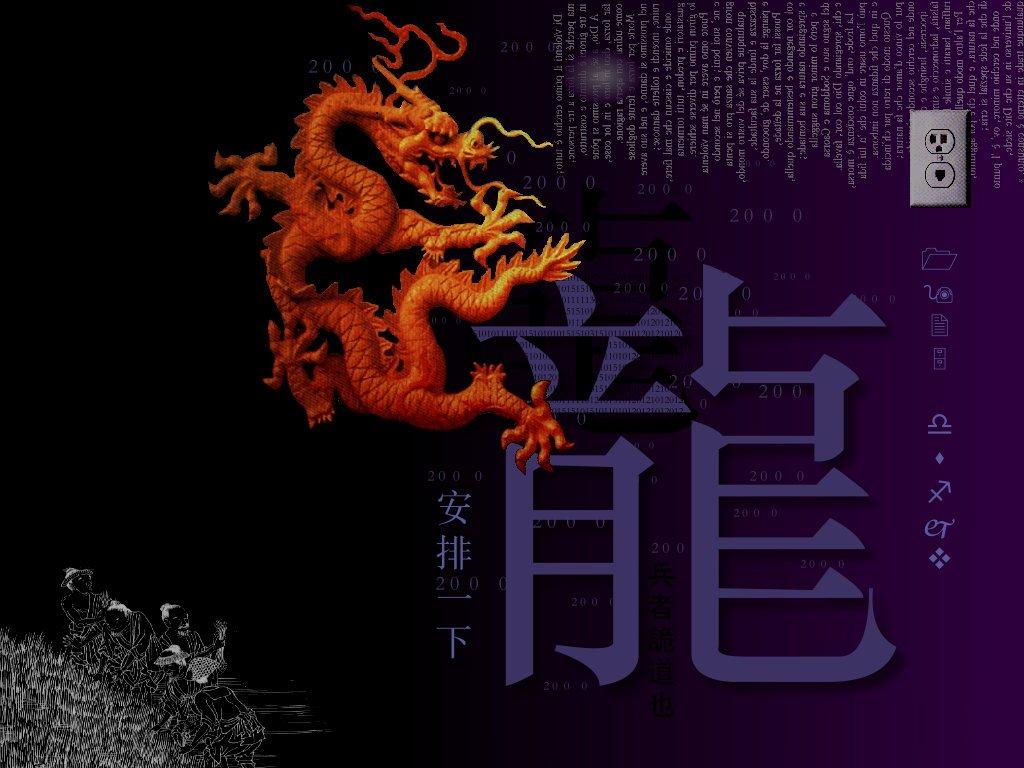 Dragon centuary