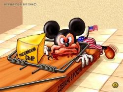 Animated/Cartoon Wallpaper - Poor Mickey