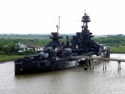 Military Wallpaper - Black ship