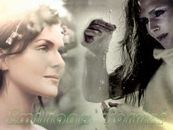 Celebrity Wallpaper - Emiliana Torrini