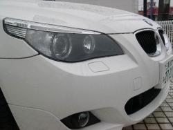 Car Wallpaper - BMW cover