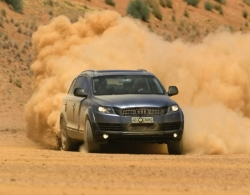 Car Wallpaper - Audi Q7 2006